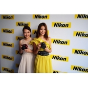 Nikon D5200 kit (18-105mm)